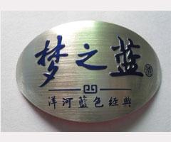 不锈钢蚀刻标牌_拉丝凹凸工艺
